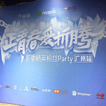 Gaming fans were amazed by the benefits of iMS at the Galaxy OC Fans Party, Guangzhou
